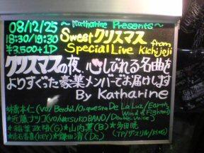 20081225_02.jpg