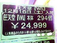 photo_wii.jpg